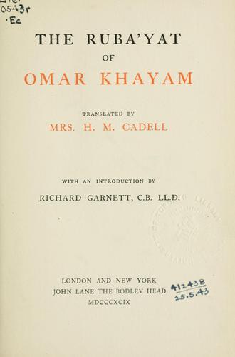 The Ruba 'yat