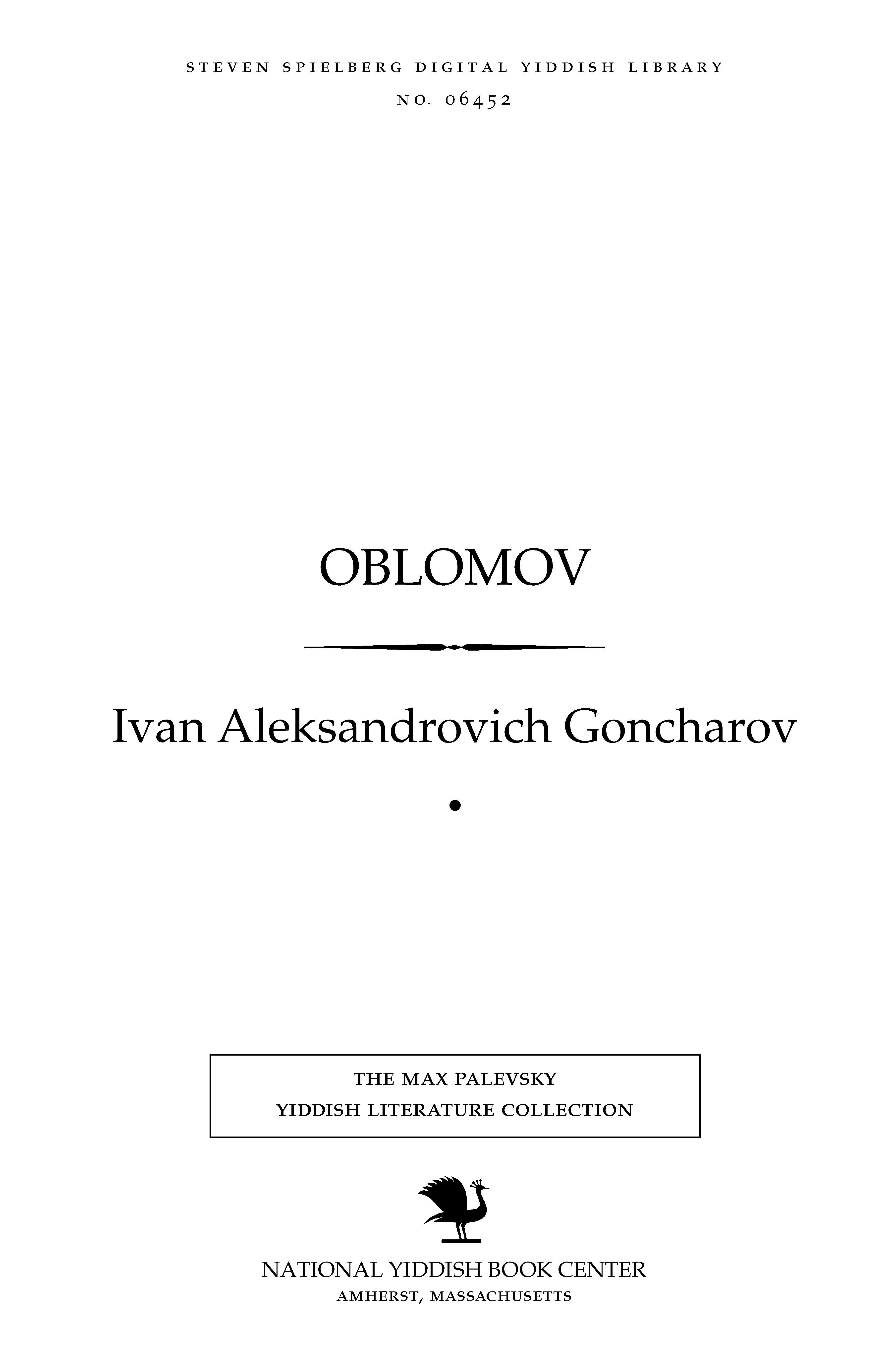 Cover of: Oblomoṿ