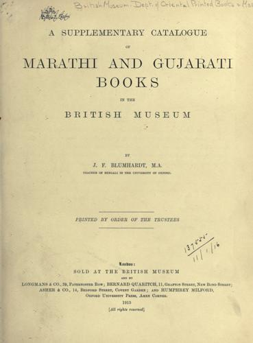 Catalogue of Marathi and Gujarati printed books in the library of the British Museum.
